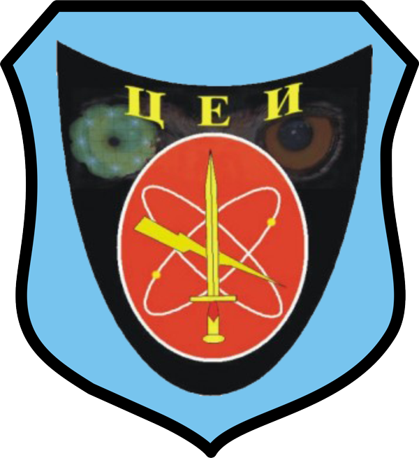 Insignia of the Electronic Surveillance Center