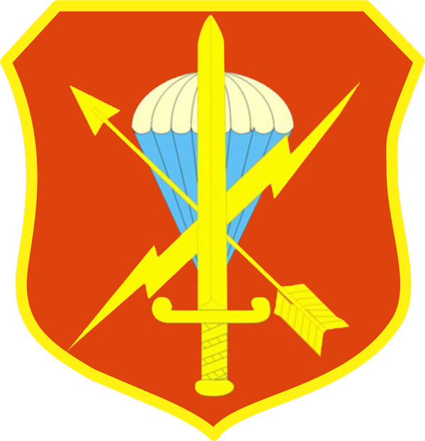 Insignia of the Special Operations Regiment