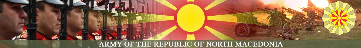 ARMY OF THE REPUBLIC OF NORTH MACEDONIA